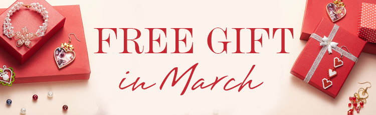 Free Gift In March